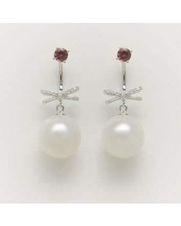 ROUND AUSTRALIAN SOUTH SEA PEARL EARRINGS EY01 WHITE GOLD