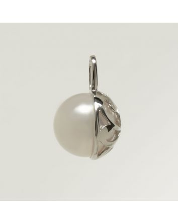 ROUND AUSTRALIAN SOUTH SEA PEARL PENDANT PY07 WHITE GOLD